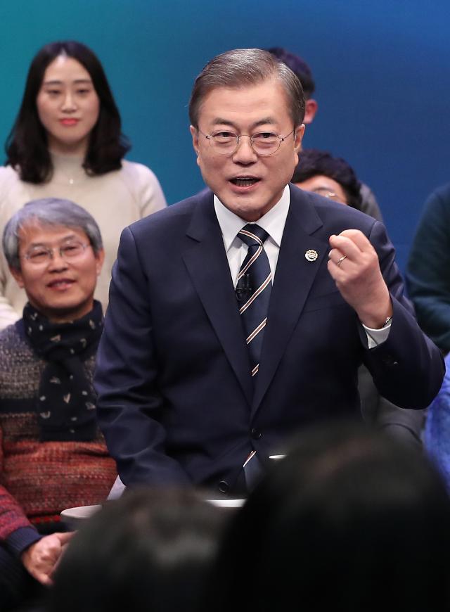 문재인 대통령 국민과의 대화, 672만명 시청, 시청률은 지난보다 0.9% 상승