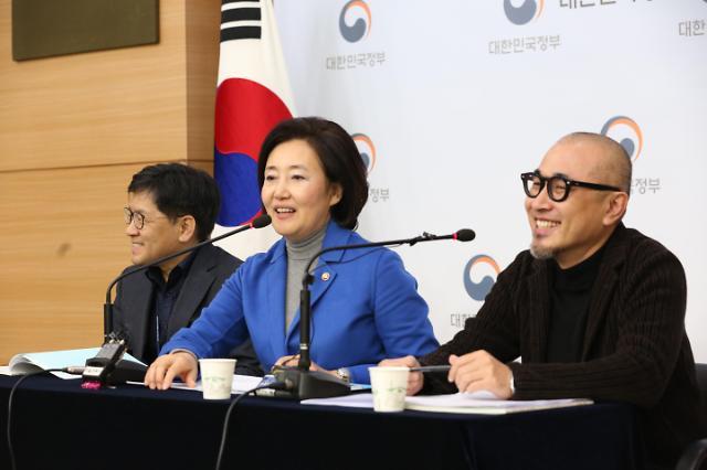"""박영선 """"한·아세안 연대해 컴업 2019 글로벌 스타트업 축제로 만들 것"""""""