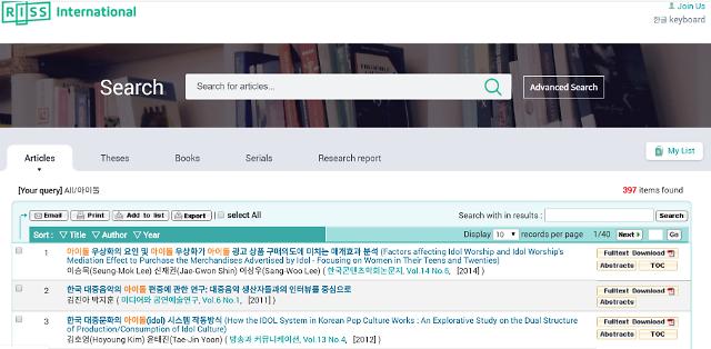 '아이돌, 음반 마케팅'…외국인 한국 논문 검색 새 키워드