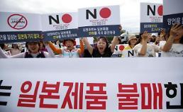 .10月日本对韩出口额同比减23.1%.