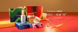 .韩化妆品牌双十一销售火爆 美容仪等跻身韩产品畅销榜前十.