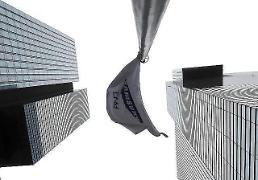 サムスン電子1→2位、SKハイニックス3→4位半導体市場の展望