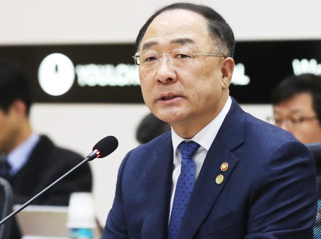 홍남기 4개 협력사업 첫 승인