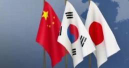 .第18次泛黄海韩中日经济技术交流会议开幕.