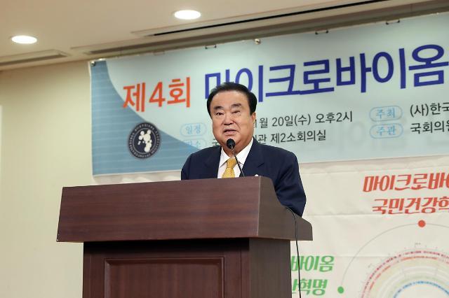 """문희상 """"국회, 공생·상생 원리 되새겨 건강한 정기국회 되길"""""""