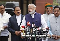 .印度增长率倒在5%以下.