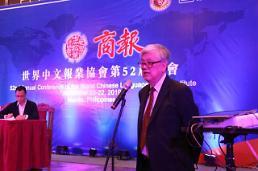 .陈文鸿:香港暴乱本质是美国输出的颜色革命.