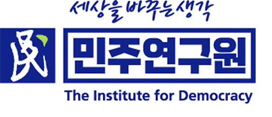 """민주硏 """"지표경기 양호…경제 정쟁화에 체감경기와 괴리"""""""