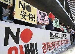 .10月赴日韩国人同比减少近七成.