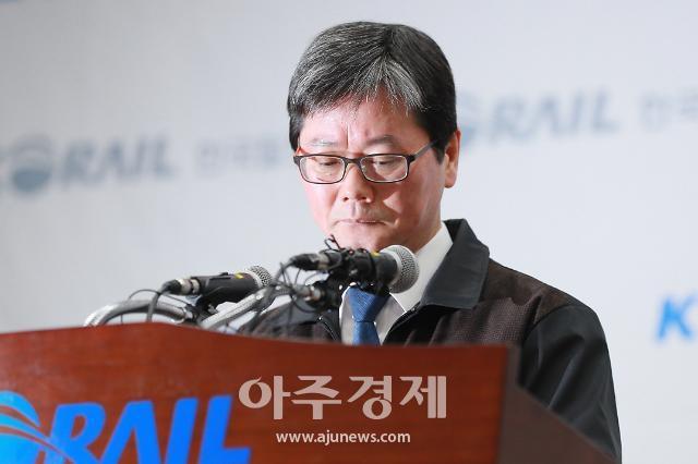 [포토] 대국민 사과문 발표하는 손병석 한국철도공사 사장