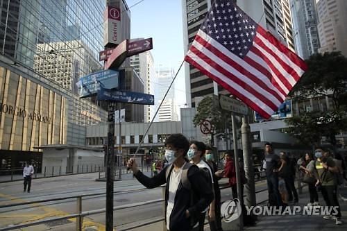 """홍콩 인권법 美하원 최종 통과...""""트럼프 서명할 듯"""""""