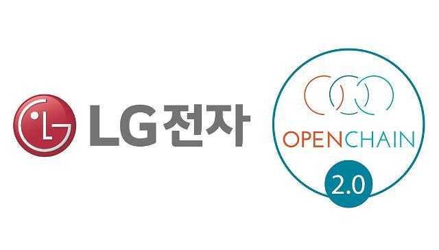 LG전자, 리눅스재단 '오픈체인 표준 준수 기업' 국내 첫 인증