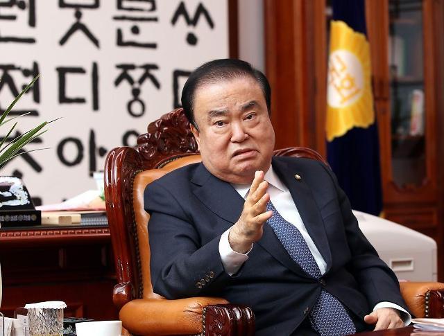 韩国会议长年内提交二战劳工索赔法案