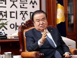 .韩国会议长年内提交二战劳工索赔法案.