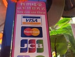 Năm 2025, thị trường một nghìn tỷ USD tại Đông Nam Á, của phương thức thanh toán đơn giản?