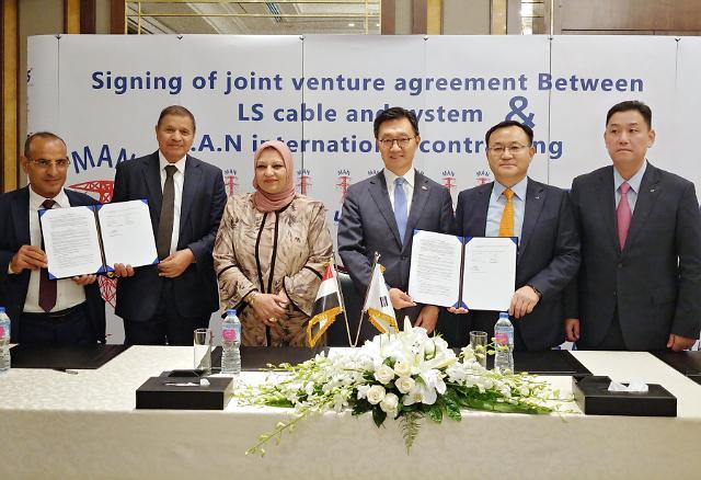LS전선, 이집트에 전력 케이블 합작법인 설립…현지 공략 속도