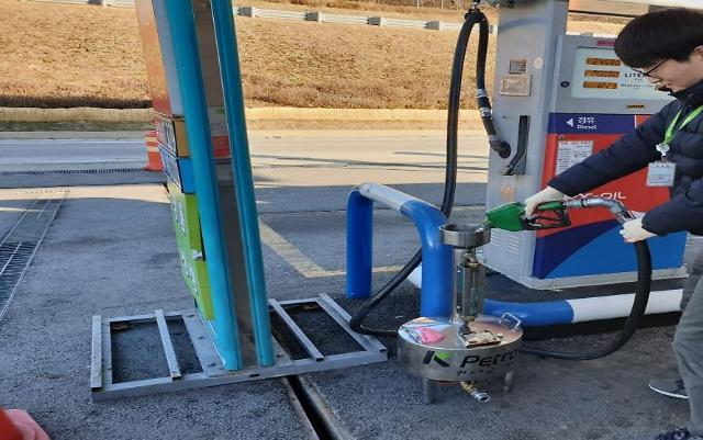 도로공사 서여주주유소, 석유관리원 품질 인증 프로그램 운영