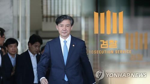 검찰, 조국 전 법무부 장관 2차 비공개 소환조사
