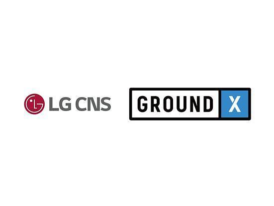 LG CNS-그라운드X, 블록체인 파트너십 체결... 퍼블릭·프라이빗 블록체인 결합 나서
