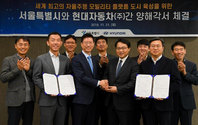 현대차, 서울 강남서 세계 최고 수준 도심 자율주행 기술 뽐낸다