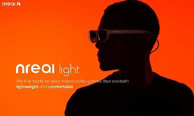 .Nreal AR glasses make debut in S. Korea for trial service.
