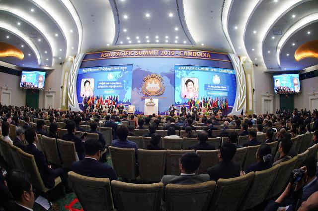 천주평화연합,캄보디아, 2019 아시아·태평양 서밋 개최