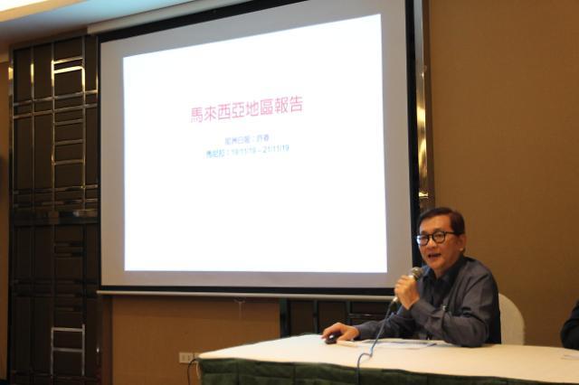 世界中文报业协会第52届年会各地代表作报告