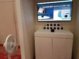 .Samsung unveils first AI voice assistant speaker to compete with Amazon, Google.