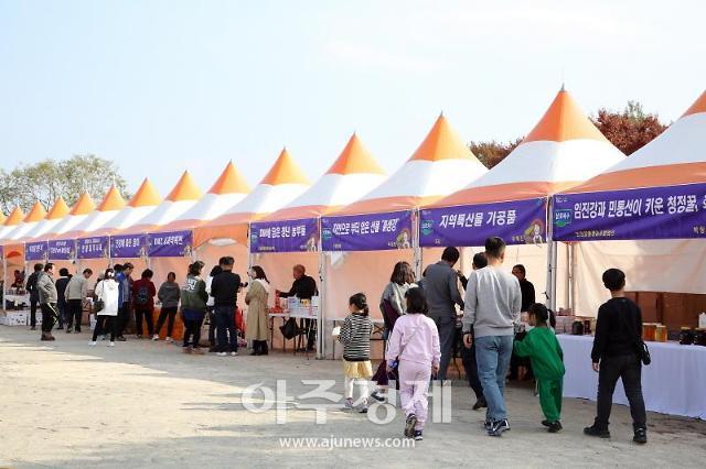 연천군, 농특산물 직거래 장터 개최