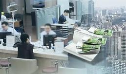 .第三季度韩国家庭负债增加势头放缓.