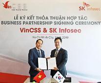 SKインフォセック、ベトナム狙う…Vinグループと情報セキュリティ事業に協力