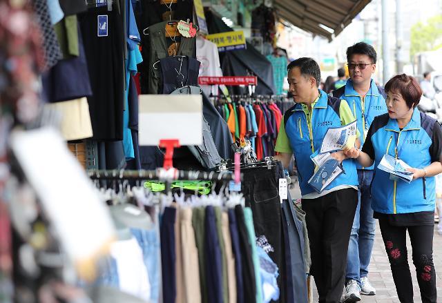 백화점에 판매된 국산 옷…알고 보니 '중국산' 라벨갈이 제품