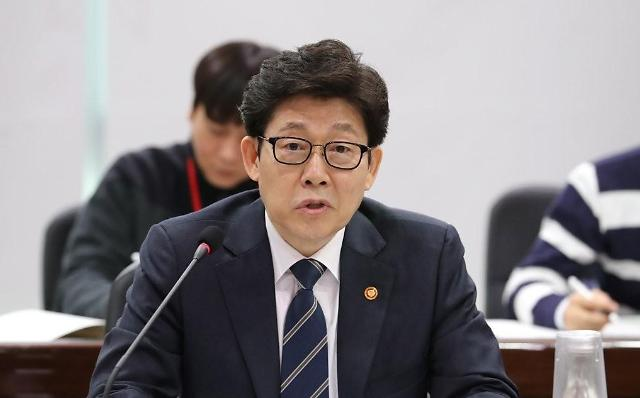 第21次韩中日环境部长会议将在日本举行