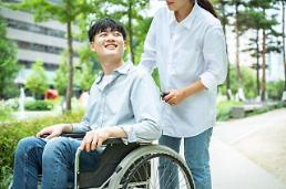 .Kakao collaborates with government to develop easy transportation for handicapped.