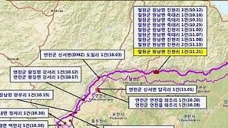 강원 철원 멧돼지서 또 돼지열병…총 26번째