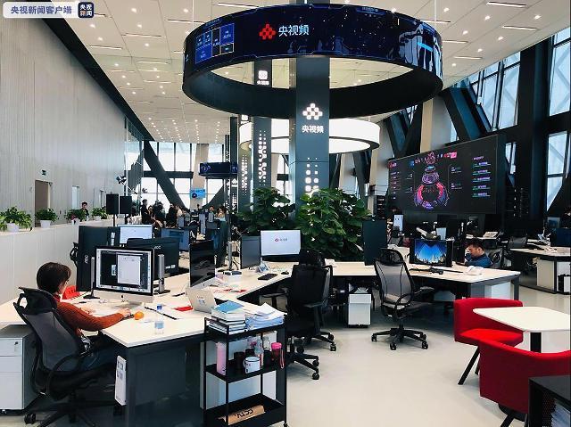 중국 5G 뉴미디어 플랫폼 央視頻 개통