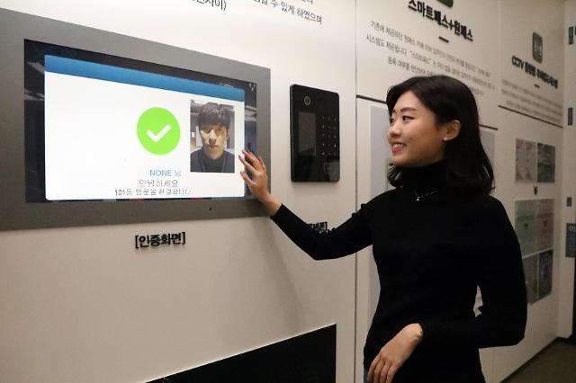 GS건설 승부수…빅데이터 활용 아파트 입주자 맞춤형 스마트 홈 구현