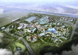 Retail group Shinsegae envisages Asias best theme park using advanced technologies