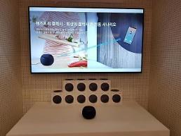 .三星电子公布Galaxy Home mini参数 可语音控制多款家电.