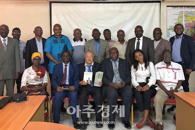 김순권 한동대 석좌교수, 아프리카 5개국에 옥수수 유전자원 1000종 기증