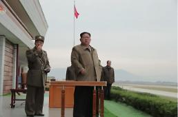 .N. Korean leader rejects invitation to special summit between S. Korea and ASEAN: Yonhap.