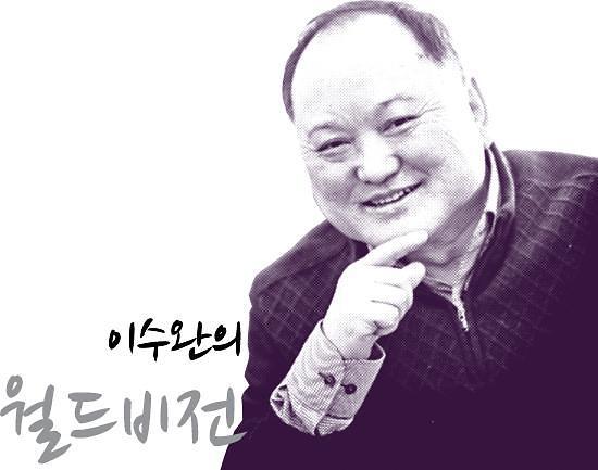 [이수완의 월드비전] 미국 대공황과 한국의 소주성
