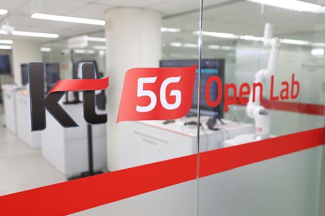 5G·AI 기술 배우러 KT 오픈랩 온다… 전 세계 ICT 리더 653명 방문