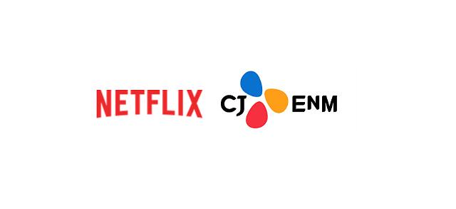 넷플릭스, CJ ENM과 글로벌 콘텐츠 배급 계약... 향후 스튜디오드래곤 2대주주로 합류