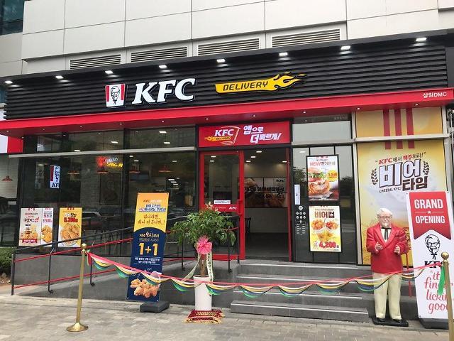 버거킹만 살았다···KFC·맘스터치 등 위생 불량 적발