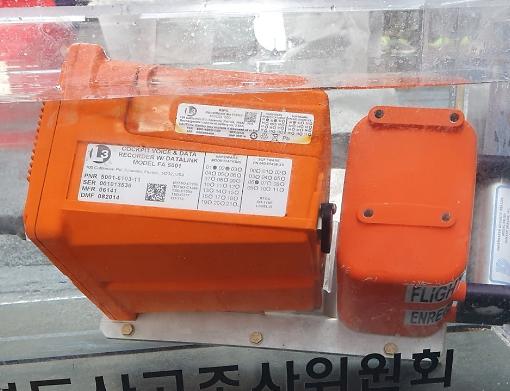 독도 추락 헬기 꼬리 부분 인양 완료