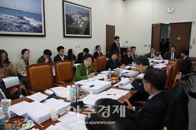 '포항지진특별법안' 국회 산자위 법안소위 통과