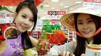 Lotte Mart Hàn Quốc tổ chức triển lãm sản phẩm Việt Nam giới thiệu đến các nhà tiêu dùng trong nước
