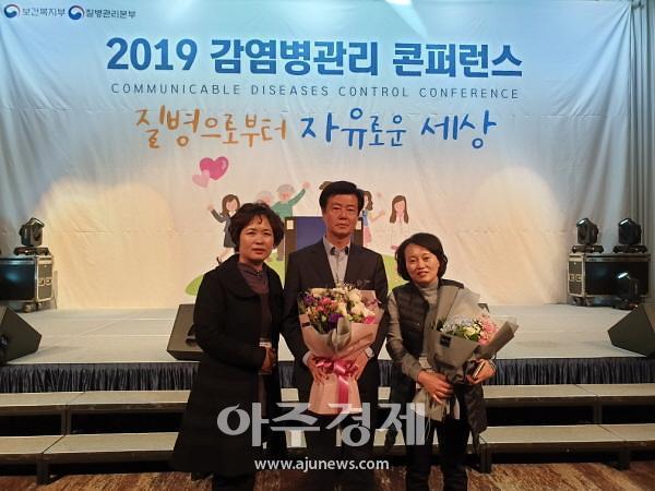 예산군보건소, 2019 감염병관리 우수기관 8년 연속 장관상 수상
