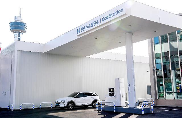 현대차, 인천에 수소충전소 개소···전국 7번째